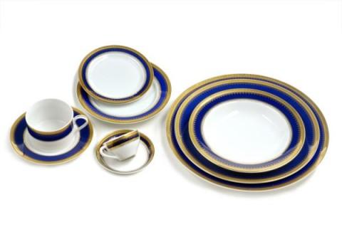 White w/Cobalt Rim & Gold Edge